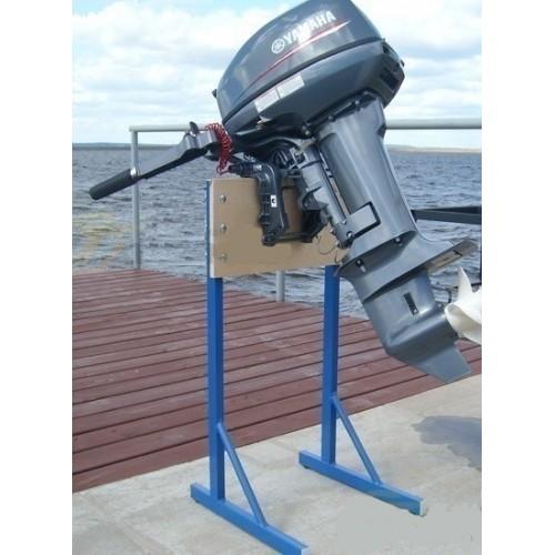 устройство для хранения лодочного мотора