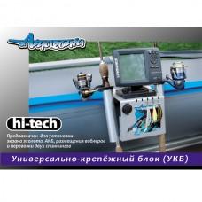 Универсально-крепежный блок Hi-Tech